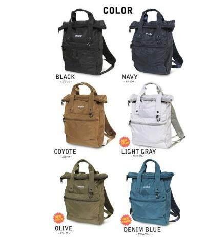 บัตรเครดิต ธนชาต  สุโขทัย Anello URBAN Street Backpack AT-B1681 ทำให้กระเป๋าดูงามสง่า มีราคา  ด้านหลังกระเป๋าใข้วัสดุ Ethylene vinyl acetate ที่มีคุณสมบัติน้ำหนักเบา นุ่ม ยืดหยุ่น ทนทาน ทนต่อแรงกระแทก
