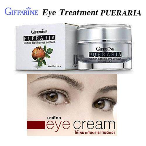 ครีมบำรุงผิวอันบอบบางรอบดวงตา ปราศจากน้ำหอม ช่วยคืนความกระชับ Giffarine พูราเรีย ขนาด 30 กรัม จำนวน 1 กระปุก