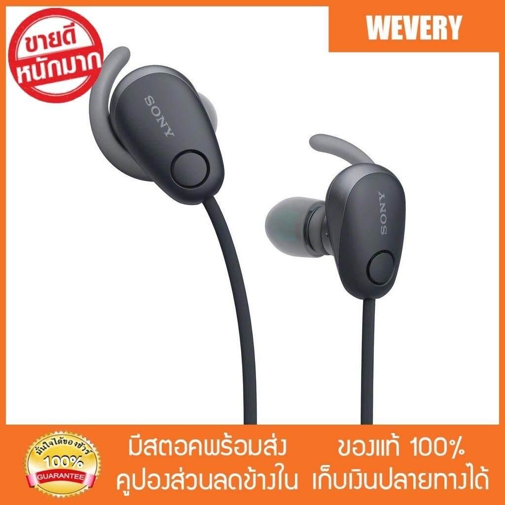 สุดยอดสินค้า!! [Wevery] Sony หูฟังไร้สาย รุ่น WI-SP600N Sports Headphones with Noise Cancelling -  Black sony headphone หูฟังบลูทูธ หูฟังไร้สาย bluetooth หูฟัง wireless bluetooth earphone ส่งฟรี Kerry