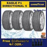 ประกันภัย รถยนต์ ชั้น 3 ราคา ถูก สงขลา Goodyear ยางรถยนต์ 225/45R17 รุ่น Eagle F1 Directional 5 (4 เส้น)