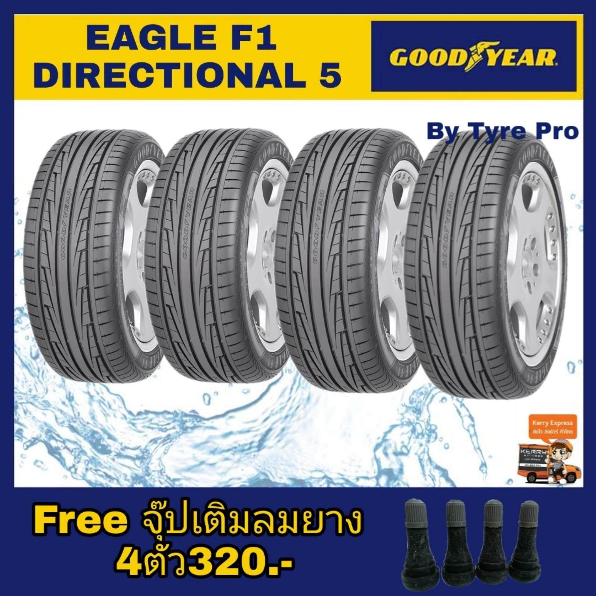 ประกันภัย รถยนต์ 3 พลัส ราคา ถูก สงขลา Goodyear ยางรถยนต์ 225/45R17 รุ่น Eagle F1 Directional 5 (4 เส้น)