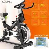 KUMALL จักรยานออกกำลังกาย จักรยานบริหาร รุ่น SPINNING BIKE จักรยานฟิตเนส Exercise Bicycle Spin Bike Speed