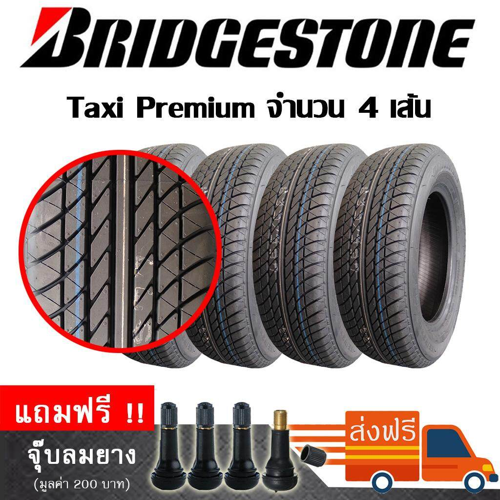 ประกันภัย รถยนต์ 3 พลัส ราคา ถูก นครปฐม ยางรถยนต์ BRIDGESTONE 185/65R14 รุ่น Taxi Premium (4 เส้น) ยางใหม่ปี 2019