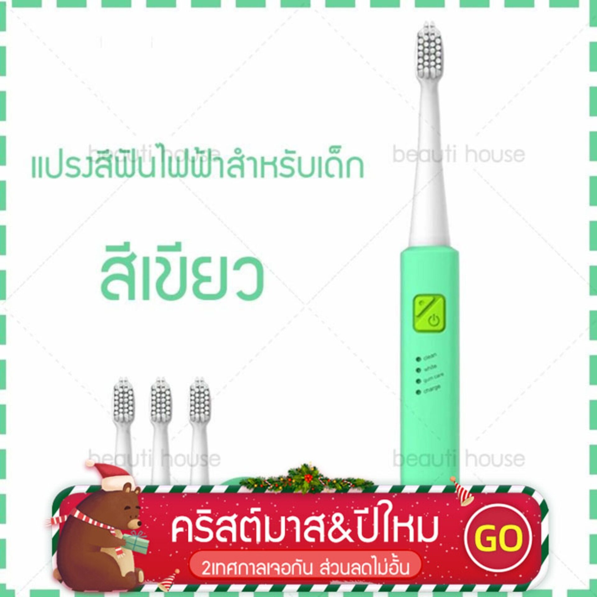 แปรงสีฟันไฟฟ้า ช่วยดูแลสุขภาพช่องปาก หนองคาย LANSUNG  แปลงสีฟัน แปรงสีฟันไฟฟ้า ระบบSonic ชุดแปรงสีฟันไฟฟ้า พร้อมหัวเปลี่ยน 3 หัว ขนแรปงนิ่ม ชาร์จแบต กันน้ำ สำหรับเด็กสีเขียว  สำหรับผู้ใหญ่สีม่วง