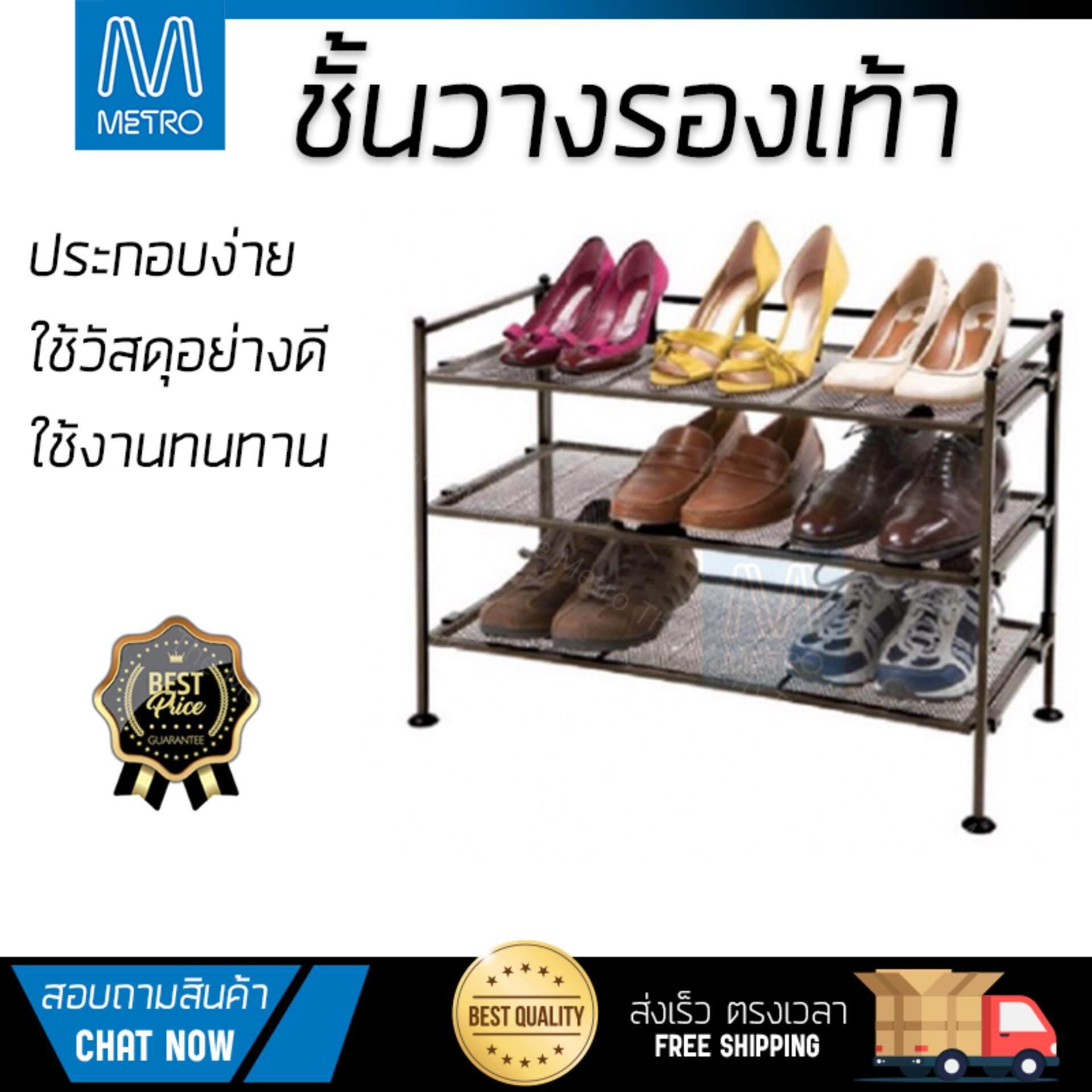 เก็บเงินปลายทางได้ โปรโมชัน ชั้นวางรองเท้า ตู้เก็บรองเท้า ชั้นวางรองเท้า 3 ชั้น SHE15909 น้ำตาล  SEVILLE  SHE15909 ช่วยเพิ่มความเป็นระเบียบ ใช้วัสดุอย่างดี ทนทาน อายุการใช้งานเกิน 10 ปี ชั้นรองเท้า Sh