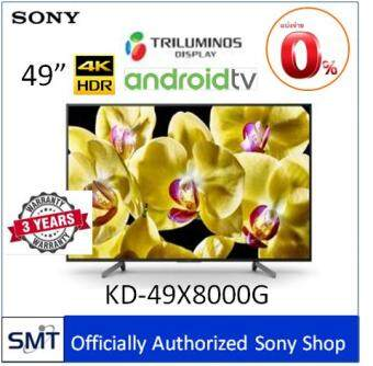 Sony  49 4K HDR Andriod TV KD-49X8000G  รุ่นปี 2019