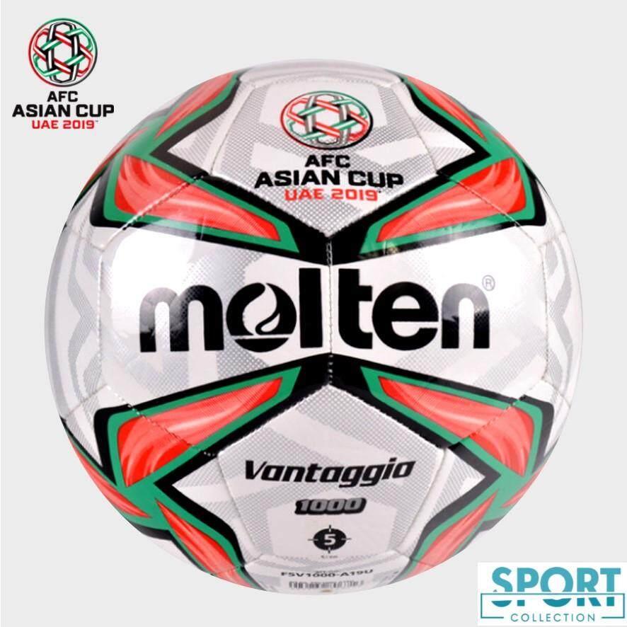 ยี่ห้อนี้ดีไหม  MOLTEN ลูกฟุตบอลหนังเย็บ ASIAN CUP รุ่น F5V1000-A19U