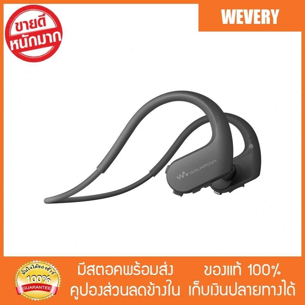 ขายดีมาก! [Wevery] Sony หูฟังไร้สาย รุ่น NW WS623 Sport Walkman Bluetooth - Black หูฟังบลูทูธ หูฟังไร้สายบลูทูธ หูฟัง sony walkman ส่งฟรี Kerry เก็บเงินปลายทางได้