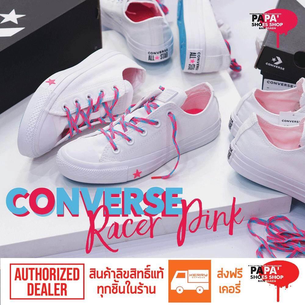 การใช้งาน  นครนายก [สินค้าลิขสิทธิ์]Converse All Star Polyester Canvas Ox  Racer Pink  [มีแถมเชือกสีขาว] //รองเท้าผ้าใบสีขาว คอนเวิร์สสีขาว