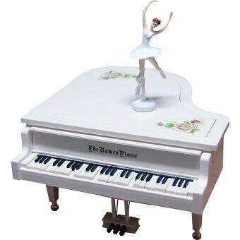 Imusic extra กล่องดนตรีเปียโนบัลเลย์ ขนาดใหญ่ - สีขาว