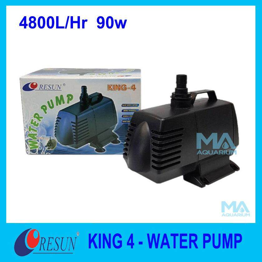 RESUN King-4 Water Pump ปั้มน้ำ 4800L/Hr 90w