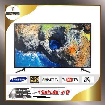 SAMSUNG UHD 4K Smart TV 58 นิ้ว รุ่น 58NU7103