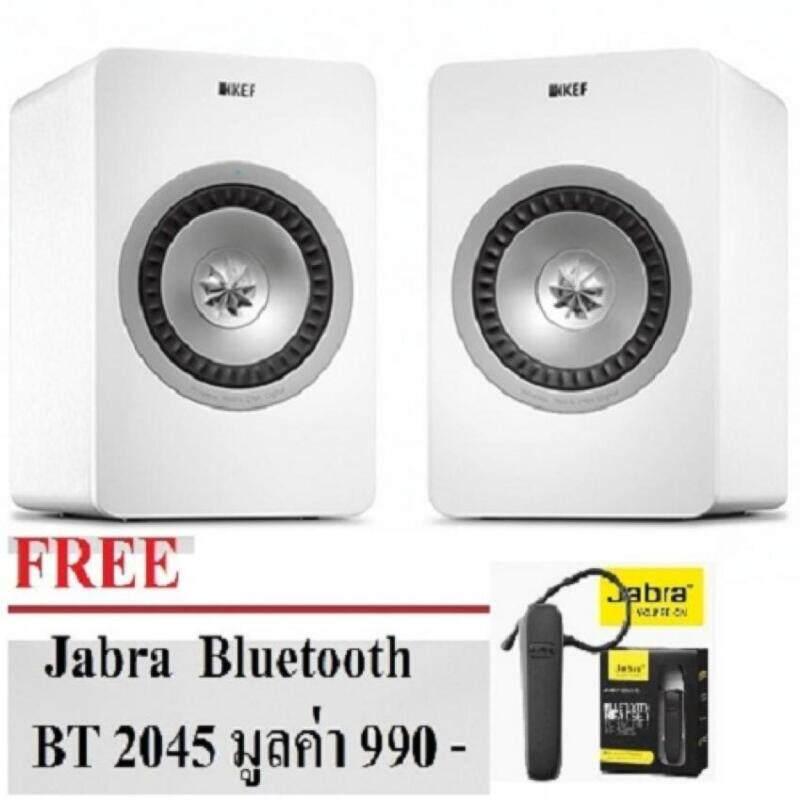 อุดรธานี KEF X300A Wireless (White) ฟรี Jabra bluetooth headset รุ่น BT2045 มูลค่า 990 บาท