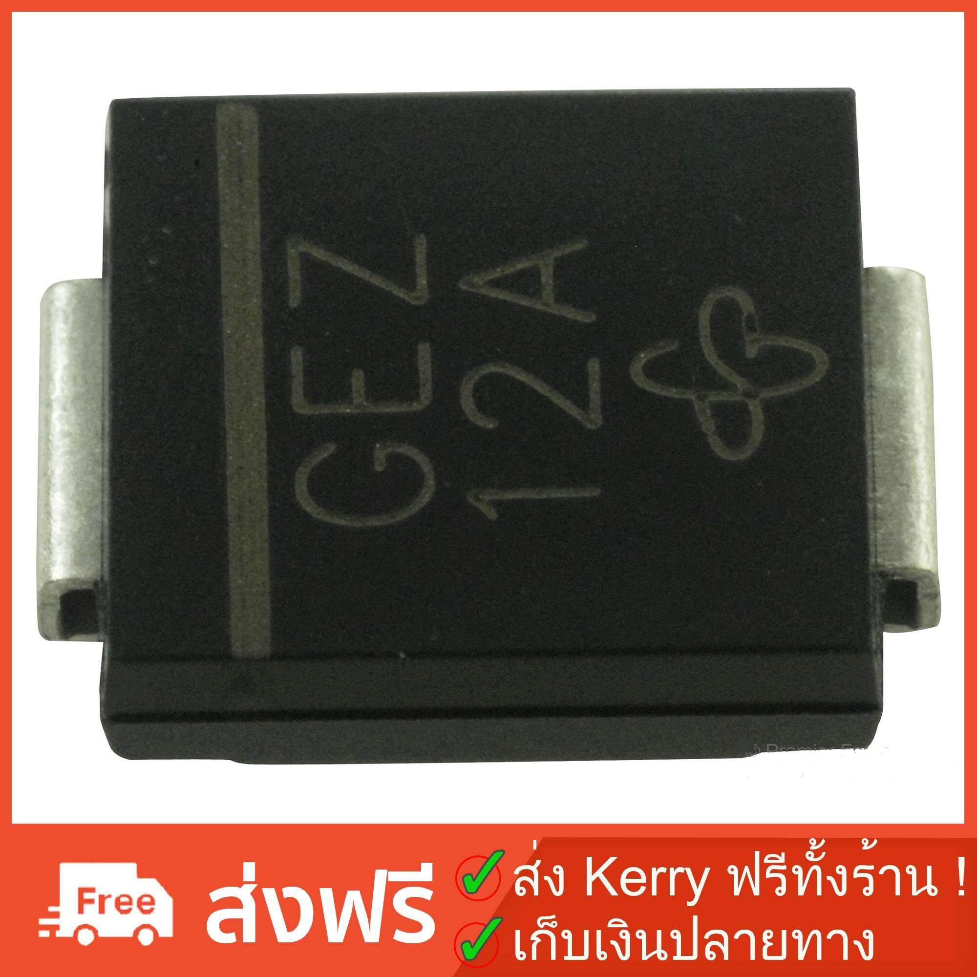 เก็บเงินปลายทางได้ ส่ง Kerry ฟรีทั้งร้าน !! GEZ Transient Voltage Suppressors 24V SMCJ24A 1500W  ไดโอดป้องการความสียหายจากไฟฟ้ากระชาก
