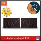 ยโสธร JBL MK10 10-Inch 2-Way Full-Range Loudspeaker System