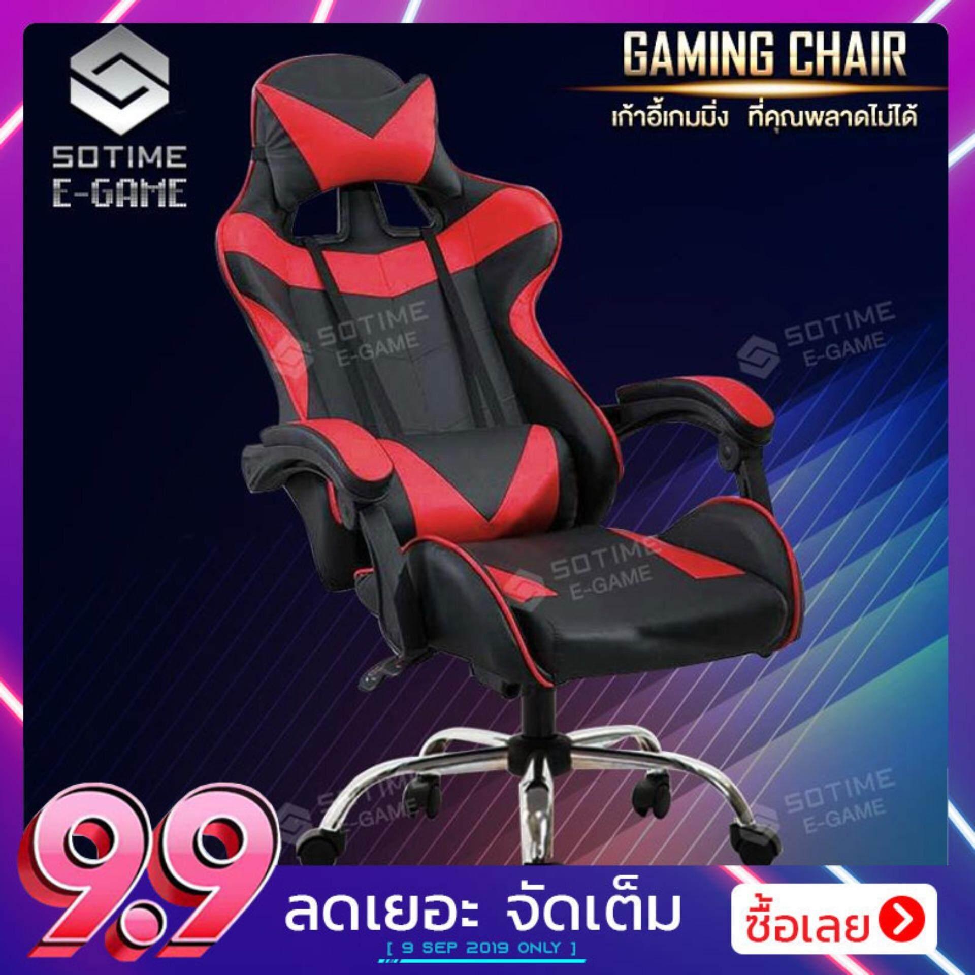 การใช้งาน  e-game เก้าอี้เล่นเกมส์ เก้าอี้เล่นเกม เก้าอี้เกม เก้าอี้ปรับระดับได้ เก้าอี้ทำงาน Racing Gaming Chair gam808