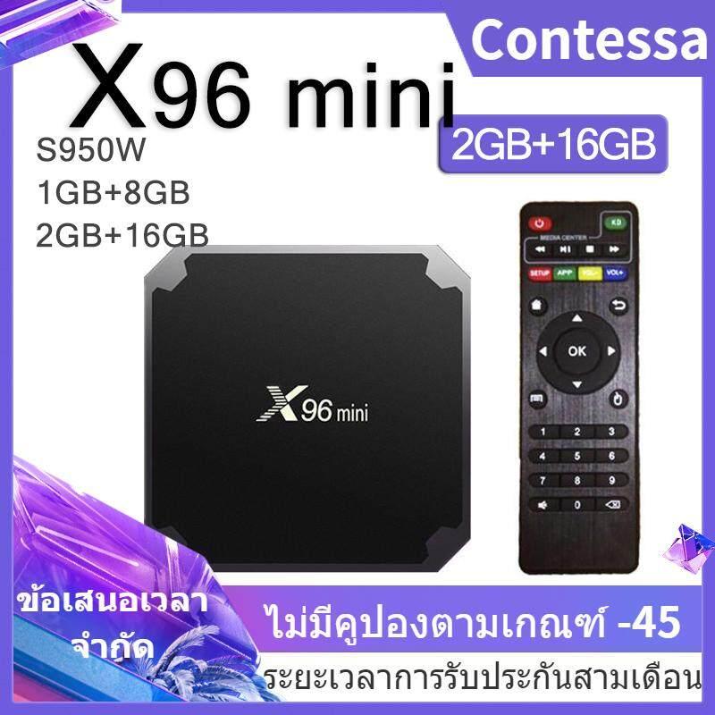ทำบัตรเครดิตออนไลน์  นครศรีธรรมราช X96mini set-top box 2GB  16GB S905W Android 7.1 HD TV BOX เครื่องเล่นทีวี 4K