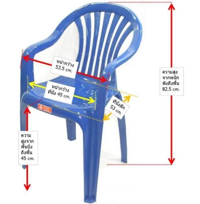 เช่าเก้าอี้ หนองคาย เก้าอี้สนาม มีพนักพิง และ ที่เท้าแขน รุ่น 999 สีน้ำเงิน แพ็ค2ตัว