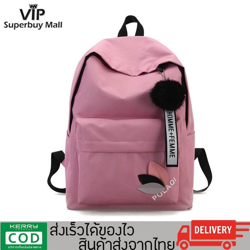 กระเป๋าสะพายพาดลำตัว นักเรียน ผู้หญิง วัยรุ่น นครพนม VIP Superbuy Mall New Backpacks กระเป๋าเป้สะพายหลังแฟชั่น  สไตล์เกาหลี BY FEIYANA รุ่น XC 458