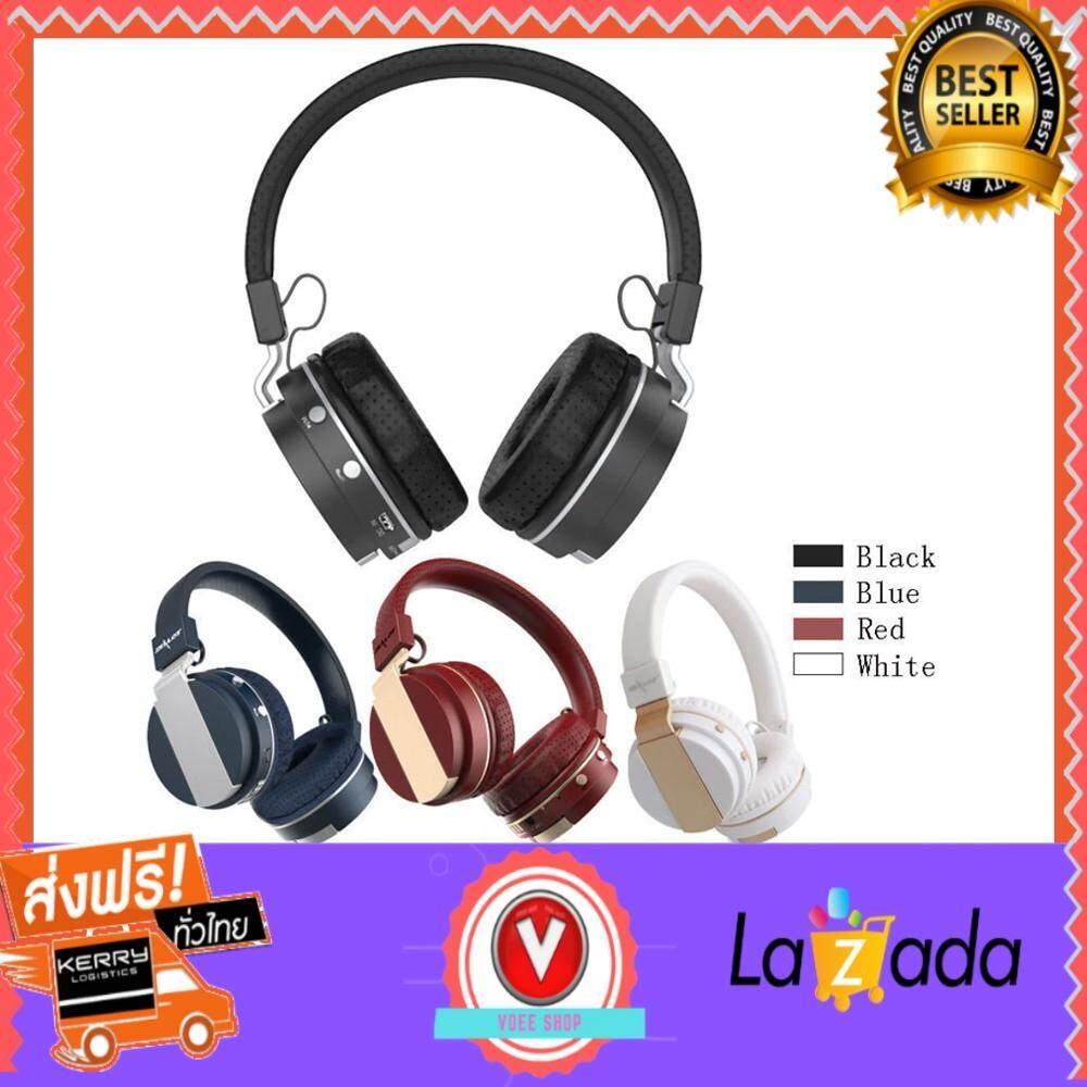 ขายดีมาก! Zealot 047 หูฟังบลูทูธ Bluetooth HiFi headset stereo Micro-SD/FM Radio หูฟังบลูทูธ หูฟัง bluetooth หูฟังบลูทูธไร้สาย หูฟังไร้สาย  ส่งฟรี Kerry