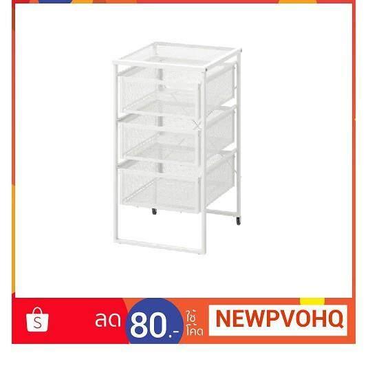 เก็บเงินปลายทางได้ IKEA ตู้ลิ้นชัก LENNART Drawer ส่งฟรี Kerry 40 เก็บเงินปลายทางก็ได้