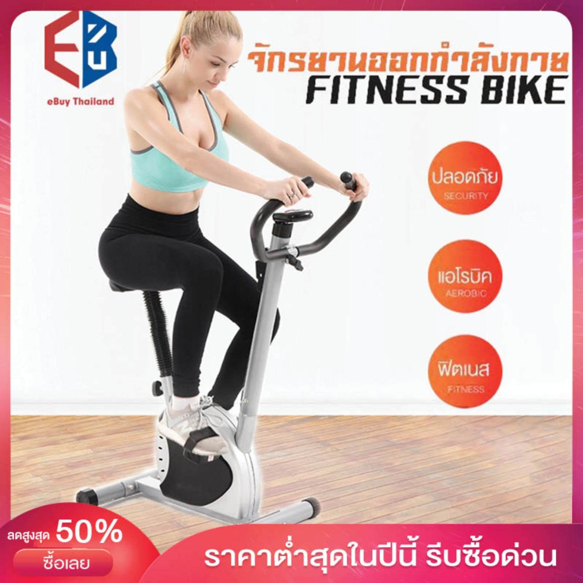 แบบไหนดี จักรยานออกกำลังกาย Exercise Bike จักรยานบริหาร Fitness จักรยานปั่นในบ้าน