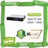 ขายดีมาก! เครื่องสำรองไฟ Cleanline UPS : TR-1500 {1500VA (1.5kVA) / 1350W (1.35kW)} # จอ LCD ประกัน 3 ปี ส่งฟรี! Kerry