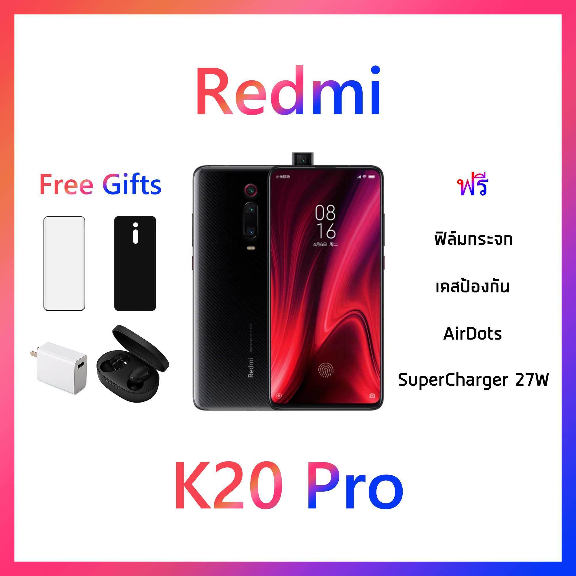 ยี่ห้อนี้ดีไหม  โคราช Xiaomi Redmi K20 Pro (Mi 9T Pro) Global Rom