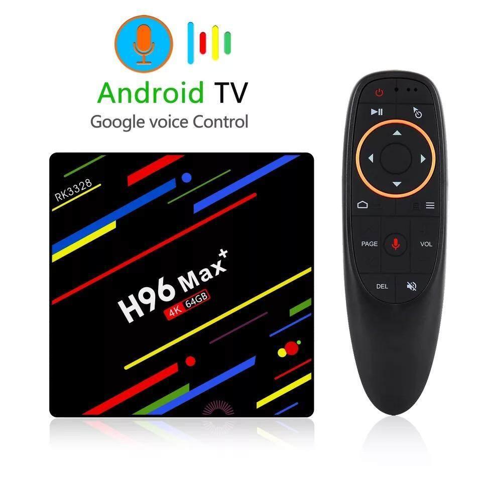 บัตรเครดิตซิตี้แบงก์ รีวอร์ด  จันทบุรี สินค้าใหม่ H96MAX+ Android 8.1 TV box 4 กรัม32 กิกะไบต์กล่องทีวี H96 Max + Android 8.1 สมาร์ททีวีกล่อง RK3328 Quad - Core 64bit Cortex-A53 Penta - Core Mali - 450 ถึง 750 เมกะเฮิร์ตซ์ + Full HD/H.265/Dual WiFi Smart Set Top(voice control Support)