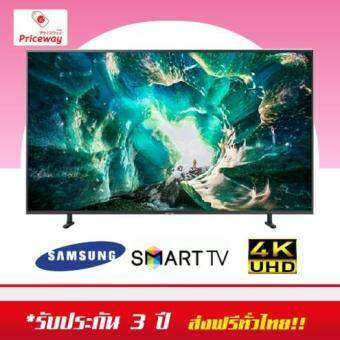SAMSUNG Premium UHD RU8000 Series 8 (2019) 55 นิ้ว รุ่น UA55RU8000KXXT