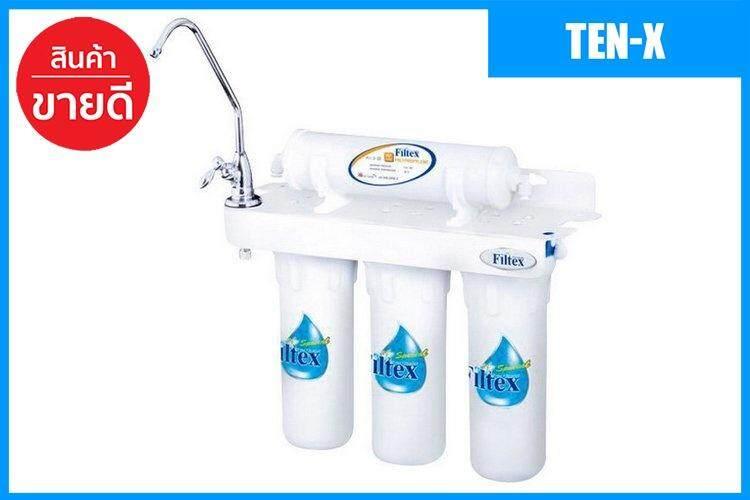 ลดสุดๆ Ten-X เครื่องกรองน้ำดื่ม FILTEX FT-216  FILTEX  FT-216 เครื่องกรองน้ำ water purifier เก็บเงินปลายทางได้ ส่งด่วน Kerry