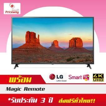 LG Smart 4K UHD TV 60 นิ้ว รุ่น 60UK6200PTA พร้อมเมจิกรีโมท
