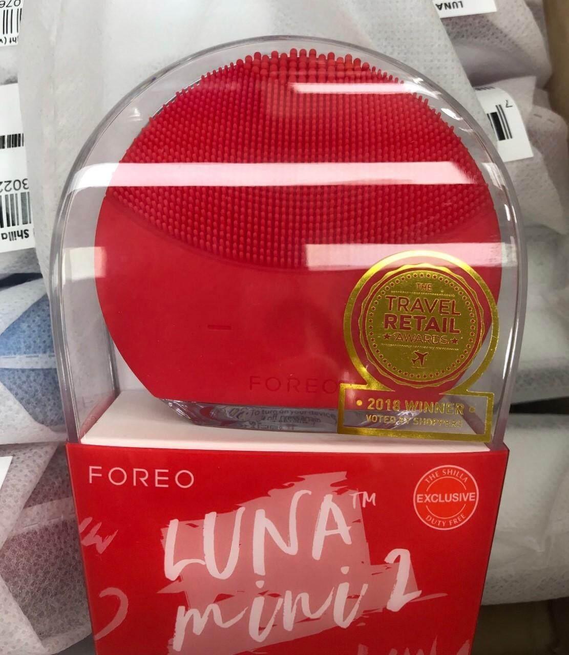 ยี่ห้อไหนดี  สิงห์บุรี Foreo luna mini 2   ** สีแดง ลิมิเต็ด