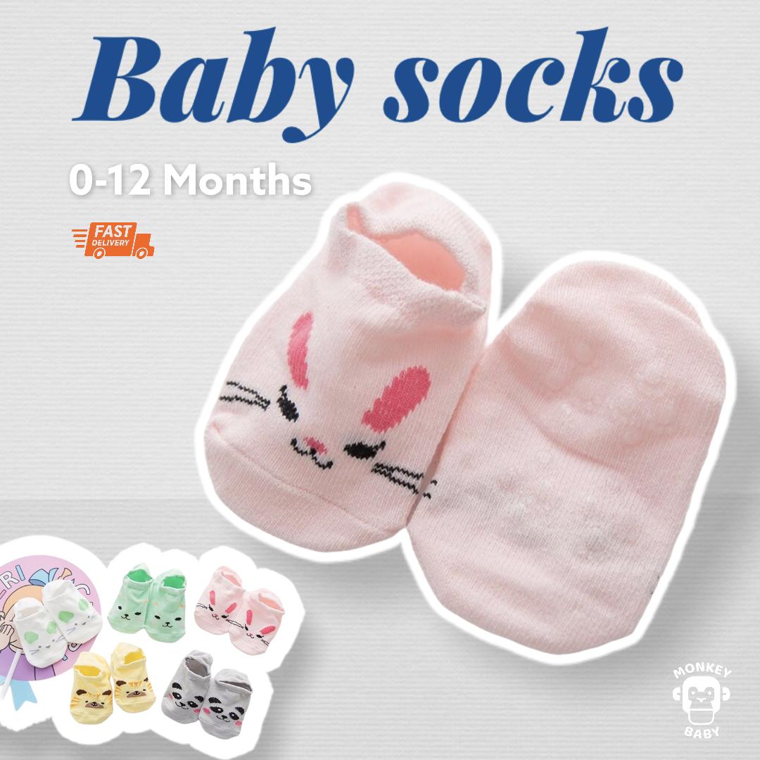 ถุงเท้าเด็ก 0-1ปี มีกันลื่น ลายสัตว์