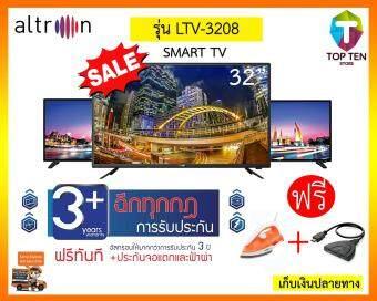 "ALTRON LED SMART TV 32"" รุ่น LTV-3208"