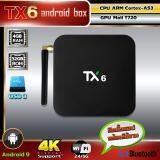 บัตรเครดิตซิตี้แบงก์ รีวอร์ด  เชียงใหม่ Tanix Tx6 Android smart tv box 2019 แรม 4GB ddr3 / พื้นที่เก็บข้อมูล 32GB Android 9.0