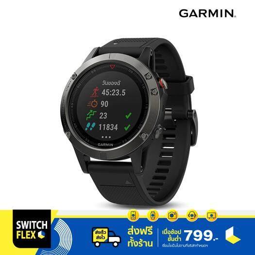 พิจิตร Garmin Smartwatch รุ่น fenix 5x - Slate Gray