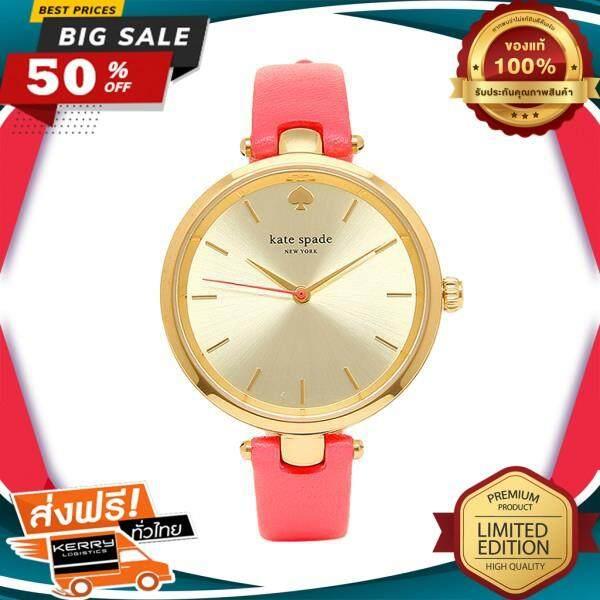 ขายดีมาก! WOW! นาฬิกาข้อมือคุณผู้หญิง Kate Spade นาฬิกาข้อมือผู้หญิง Holland Neon Pink Leather Strap รุ่น KSW1135 สีชมพู ของแท้ 100% สินค้าขายดี จัดส่งฟรี Kerry!! ศูนย์รวม นาฬิกา casio นาฬิกาผู้หญิง น