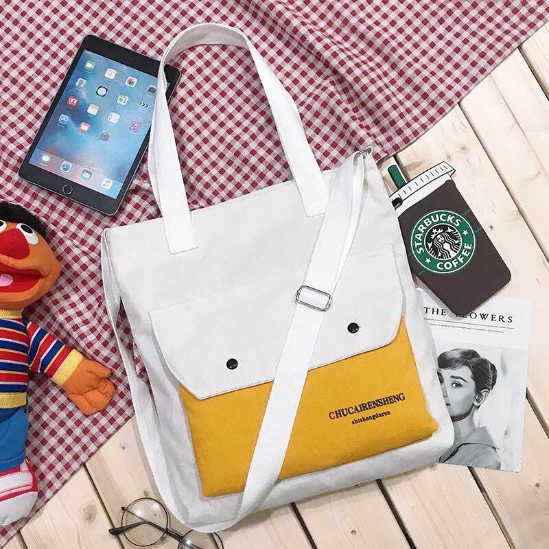 กระเป๋าเป้สะพายหลัง นักเรียน ผู้หญิง วัยรุ่น ศรีสะเกษ GP00228 กระเป๋าผ้า กระเป๋าผ้าสะพายข้าง กระเป๋าเดินทาง กระเป๋าแฟชั่น กระเป๋าสไตล์เกาหลี กระเป๋าถือผู้หญิง กระเป๋าสะพายไหล่ Travel Bag Hand Bag Shopping Bag Fashion Bag