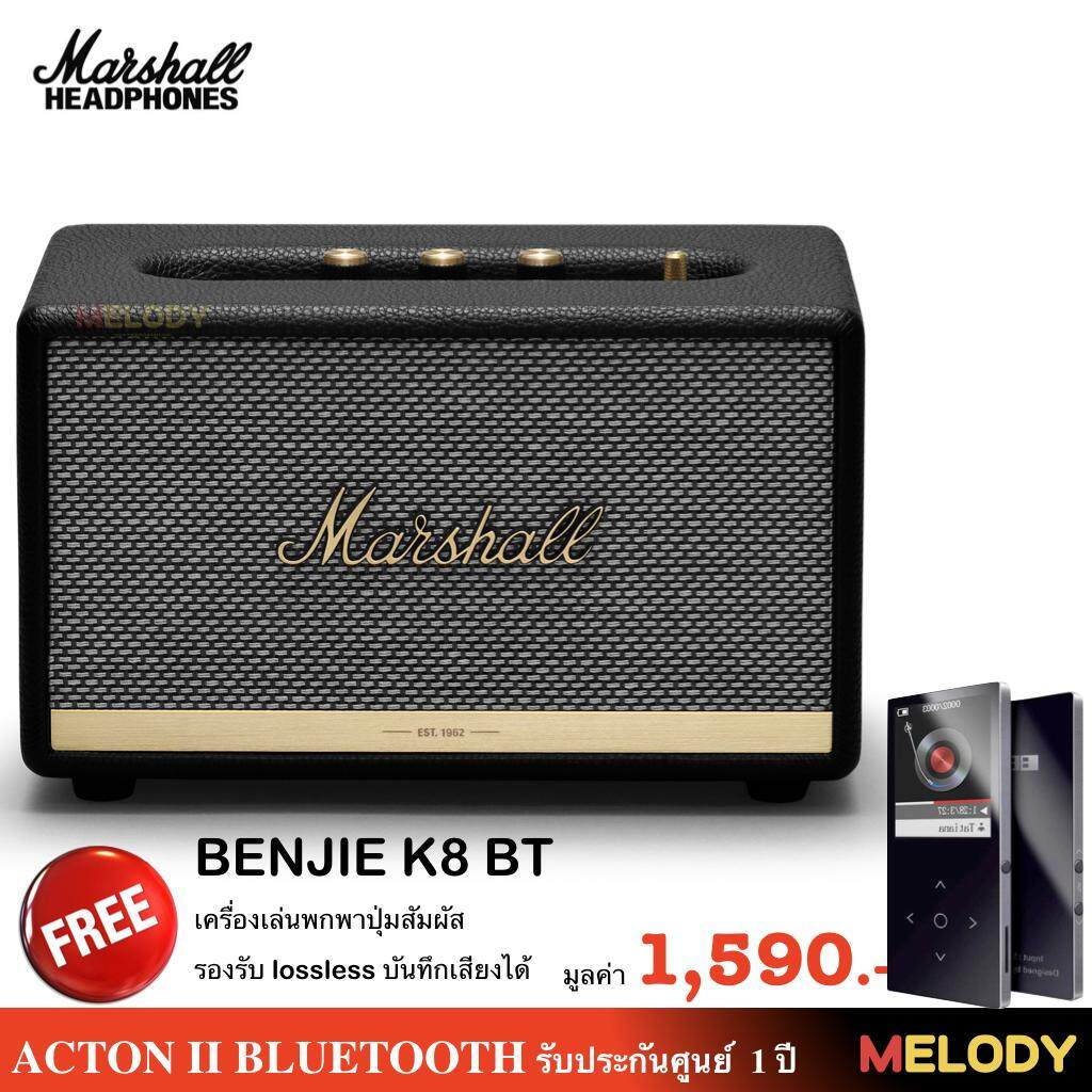Marshall ACTON ll Bluetoothรับประกันศูนย์ Marshall 1 ปี / MelodyGadget