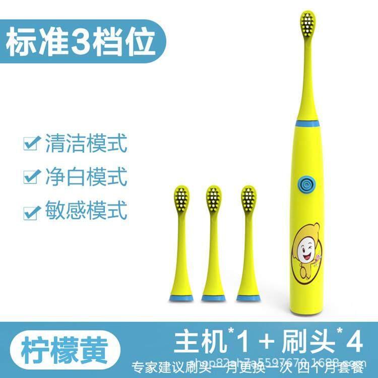แปรงสีฟันไฟฟ้า ทำความสะอาดทุกซี่ฟันอย่างหมดจด สิงห์บุรี Electric Toothbrush แปรงสีฟันไฟฟ้า แปรงสีฟันไฟฟ้าเด็ก การ์ตูน แปรงสีฟันเด็ก อัตโนมัติโซนิค ขนแปรงนุ่ม รุ่น RT RA กันน้ำ IPX7 Life is good