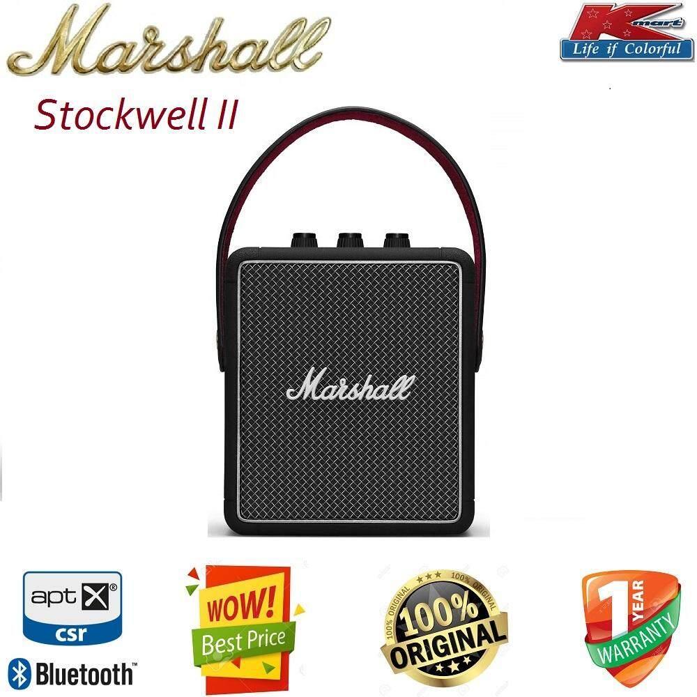 ยี่ห้อไหนดี  พัทลุง Marshall Stockwell II Bluetooth 5.0 Portable Speaker ลำโพงบลูทูธเสียงดี เบสหนักสุดหรู กำลังขับ 20 วัตต์ ของแท้100% รับประกันยาว 1 ปี