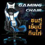 การใช้งาน  Minimalist Style เก้าอี้เล่นเกม เก้าอี้เกมมิ่ง ปรับความสูงได้ เอนหลังได้ เก้าอี้สำหรับเล่นเกม Gaming Chair รุ่น HMZEROT1
