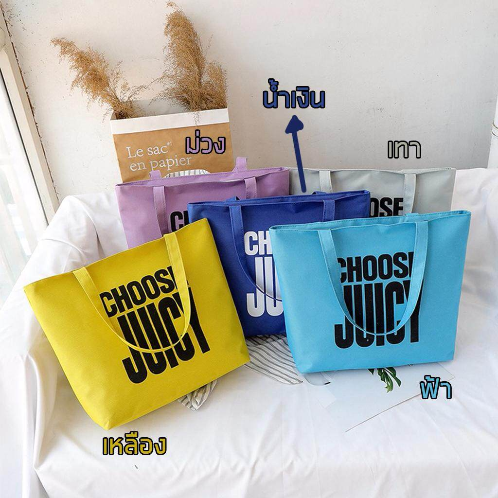 กระเป๋าเป้ นักเรียน ผู้หญิง วัยรุ่น หนองบัวลำภู กระเป๋าผ้าสกรีนตัวอักษรสีสดใสน่ารัก B1015