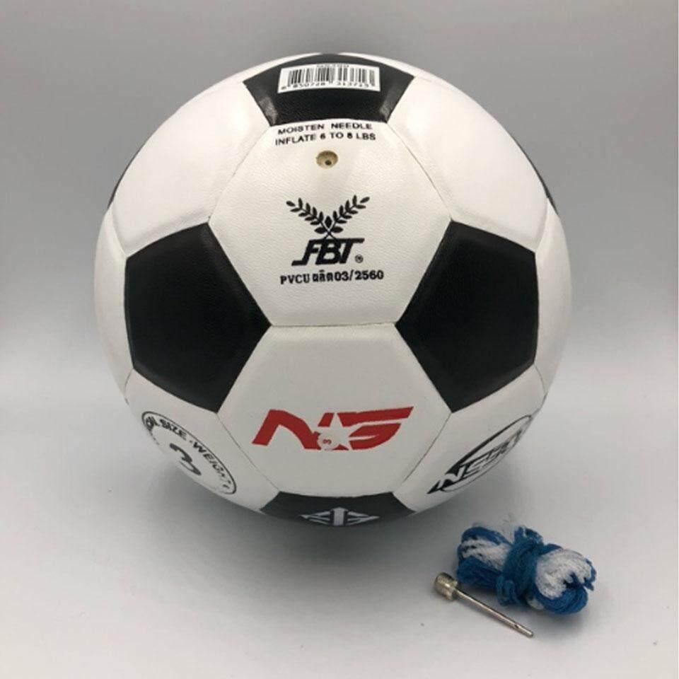 พิษณุโลก ลูกฟุตบอล FBT เบอร์3