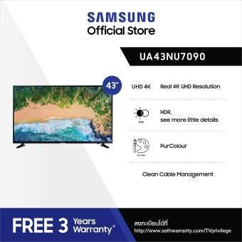 Samsung UHD 4K SMART TV 43 นิ้ว รุ่น UA43NU7090