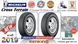ระยอง ยางรถยนต์ขอบ17 Michelin 265/65 R17 CROSS TERRAIN ( 2 เส้น) NEW!! 2019 (ฟรี !! จุ๊ปใหม่เกรด Premium มูลค่า 850บาทลิขสิทธิ์แท้ ประกันศูนย์ รายเดียวเท่านั้น)