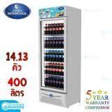 พังงา SANDEN ตู้แช่เย็น 1 ประตู 14.13 คิว รุ่น SPA-0403A