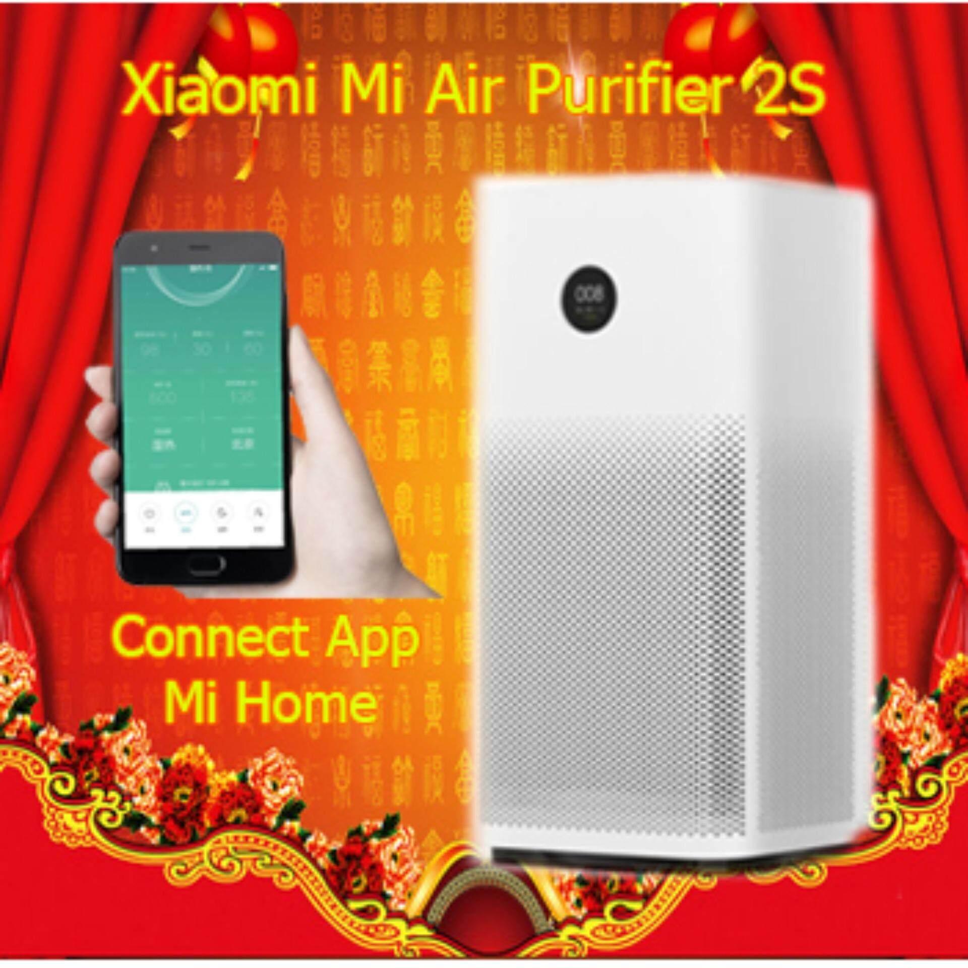 ยี่ห้อนี้ดีไหม  หนองคาย พร้อมส่ง!! เครื่องฟอกอากาศ Xiaomi Mi Air Purifier 2S [[รับปะกัน 1 ปี]] มีคู่มือแถมให้ ใช้งานดีมาก