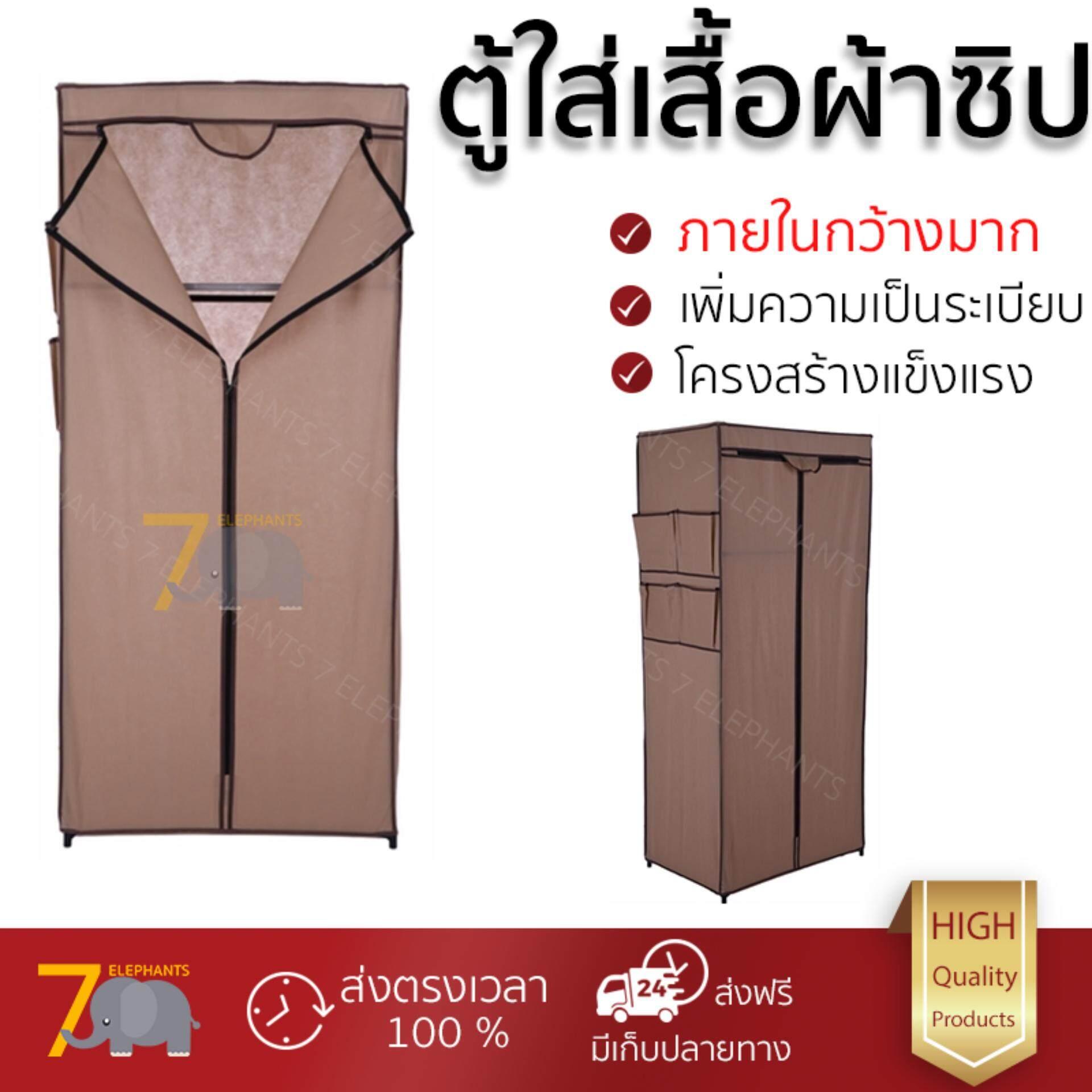 ตู้เสื้อผ้า ตู้ใส่เสื้อผ้า ตู้เสื้อผ้าซิป WARDROBE 70x46x154cm NP10 | LIGHT HOUSE | NP10 พับเก็บได้ ช่องเก็บกว้าง แข็งแรง บรรจุได้เยอะ  Wardrobes จัดส่งฟรี Kerry ทั่วประเทศ